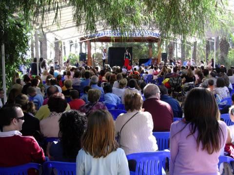teatro en el palmeral
