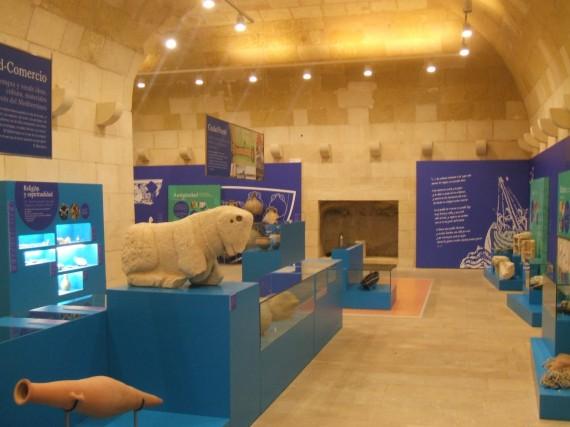 Museo de la ciudad de Alicante
